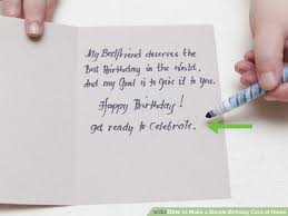 ways to make a simple birthday card at home wikihow image titled make a simple birthday card at home step 15