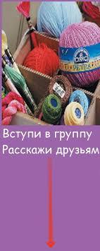 Магазин Вышивка: <b>наборы для вышивания</b> Мулине DMC ...