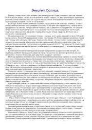 Законы кеплера астрономия реферат законы кеплера астрономия реферат