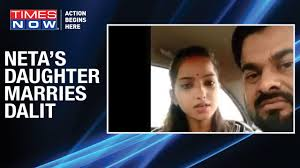 Bjp Mlas Daughter Makes Video Appeal Fears Honour Killing