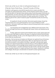 career essay examples template career essay examples