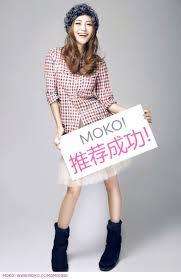 momo chinese dating app