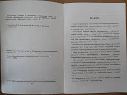 Новости сайта Помощь студентам по теоретической механике   указания к выполнению контрольных работ по дисциплине Теоретическая механика