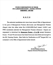 Trainee Appointment Letter Templ Government Job Appointment Letter