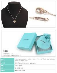 tiffany co tradename tiffany rtt heart pendant small 16 in rubedo 30978773 size top 2 cm x 1 6 cm x 41 cm material lebed metal