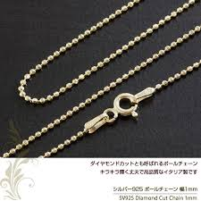 high quality made in italy in silver 925 with ball chain yellow gold color hawaiian jewelry silver chain las gifts for men review post