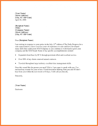 Cover Letter Basics Basics Jobs Cover Letters Gallery Images Of