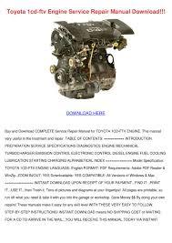 Toyota 1cd Ftv Engine Service Repair Manual D by Gloria Borella ...