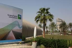 ثلاث سنين مختصرة في أقل وقت ممكن. World S Biggest Oil Firm Saudi Aramco Kicks Off Jumbo Bond Sale