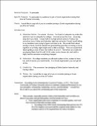 essay on school uniforms argumentative essay on school uniforms