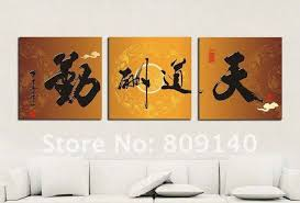 oil painting canvas chinese character art good fortune high quality hand painted home office hotel wall art decor new free ship on asian calligraphy wall art with 2018 oil painting canvas yellow flower abstract sunflower artwork