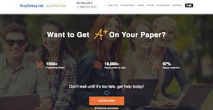 Order Custom Essay Online Office Automation Essay Paper