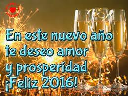 Resultado de imagen para prosperidad en año nuevo 2016