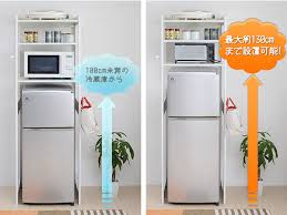 refrigerator racks. dead space around the refrigerator tend to have storage available racks! maximum height can rearrange shelves accommodate in racks l