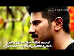 Malayalam Break Up Statues With Quotes YouTube Best Breakup Malayalam