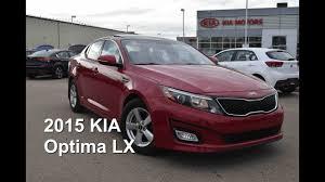 2015 KIA Optima LX | Dual Sunroof | Power Seats - YouTube