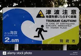 A Tsunami warning sign in Beppu, Japan ...