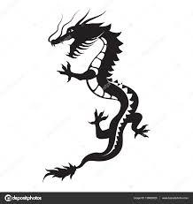 黒竜のシルエット ストックベクター Sivanova 139626020