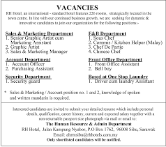 Rh Hotel Job Vacancies Interested Candidates Are Invited To
