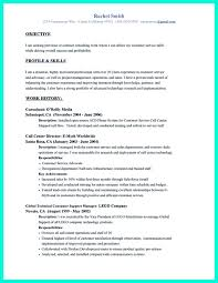 Key Skills Meaning Pin On Resume Sample Template And Format Resume Objective