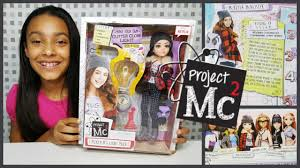 Project Mc2 Mckeyla Light Bulb Project Mc2 Mckeyla Mcalister Make Your Own Glitter Globe Light Unboxing