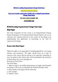 organizational change essay find out how to write a good essay paper on change essay paper on change management model each company uses different models of organizational change