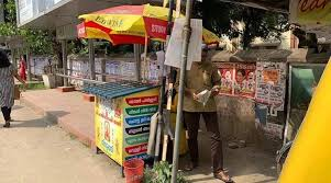 Kerala Lottery Today Results 02 12 19 Kerala Lottery Today