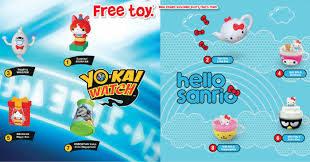 mcdonald s is giving away free o kitty and yo kai watch toys with every happy meal purchased from 12 oct 8 nov 17
