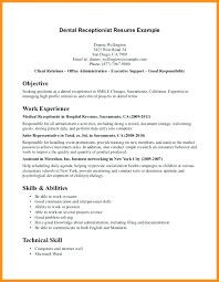 Dental Receptionist Resume Objective Salon Receptionist Resume Fishingstudio 17