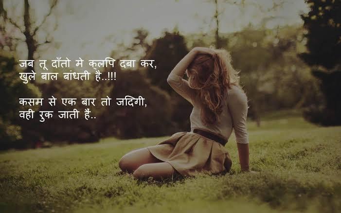 heart touching love status in hindi
