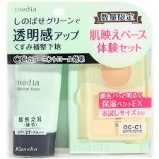 kanebo an a makeup base foundation primer 30g 1 fl oz spf27 pa green bonus set