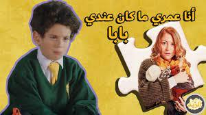 مسلسل ( ليه لأ 2) ل منة شلبي | خمس أسباب عشان تشوفه - YouTube