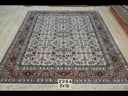 U 8x10 Rug  Outdoor Cheap