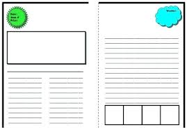 Free Newspaper Article Template For Students Printable Newspaper Articles For Kids Blank Newspaper Template For