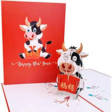 Wishing you a happy new year, bursting with fulfilling and exciting opportunities. Amazon Com Igifts And Cards Happy Ox New Year 3d Pop Up Greeting Card Chinese Vietnamese Lunar 2021 Funny Awesome Wealth Family Prosperity Best Wishes Office Products
