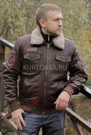 <b>Куртка кожаная</b> Пилот зимняя модель <b>DAYTONA</b>