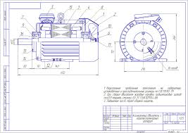 Курсовой проект Асинхронный двигатель с короткозамкнутым ротором  Курсовой проект Асинхронный двигатель с короткозамкнутым ротором