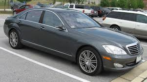 File:2007-Mercedes-Benz-S550.jpg - Wikimedia Commons