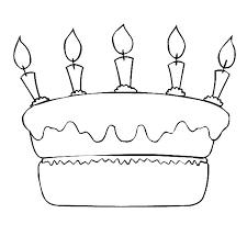 Small Picture Birthday Cake NetArt