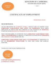 New Employment Certificate Sample For Visa Employment Certificate