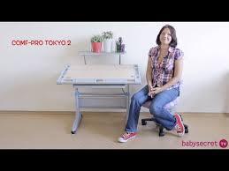 Обзор по <b>парте Comf</b>-<b>pro</b> Tokyo 2 - YouTube