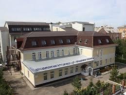 Заказать курсовую для Курсовые по психологии дипломные по  Заказать курсовую для СИБУП в Красноярске реферат дипломную