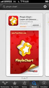Boat Chart App Pinyin Chart App Review Language Boat