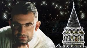 Bir Adın Kalmalı - İbrahim Sadri