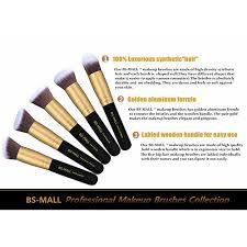 bs mall tm makeup brushes premium makeup brush set 6477 makeup brand names names of diffe