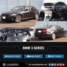 BMW Convertible bmw for sale japan : We Have Your #BMW 3 #SERIES 2010! #JinJidosha #Japan ...