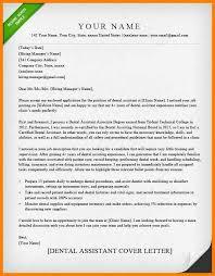 Cover Letters For Dental Assistant 13 Dental Hygiene Cover Letter Business Opportunity Program