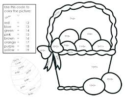 Coloring Pages Multiplication Coloring Pages Pdf Math Worksheets