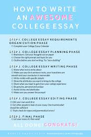 Tips For College Essays The Ultimate College Application Planning Essay Guide For