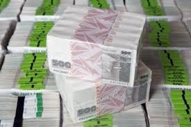 Контрольная служба заморозила млн ls добытых преступным путем фото c сайта mixnews lv